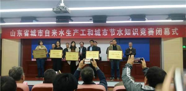省建设工会组织生产工竞赛获奖照片_副本5.jpg